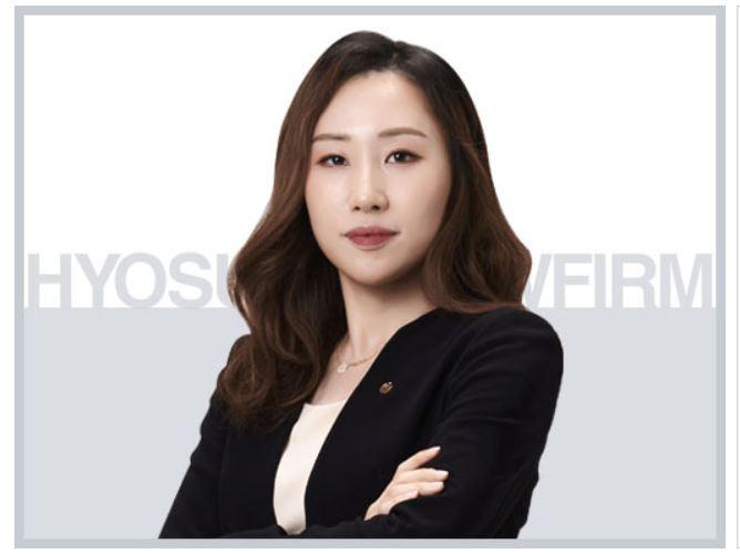 김현  律師
