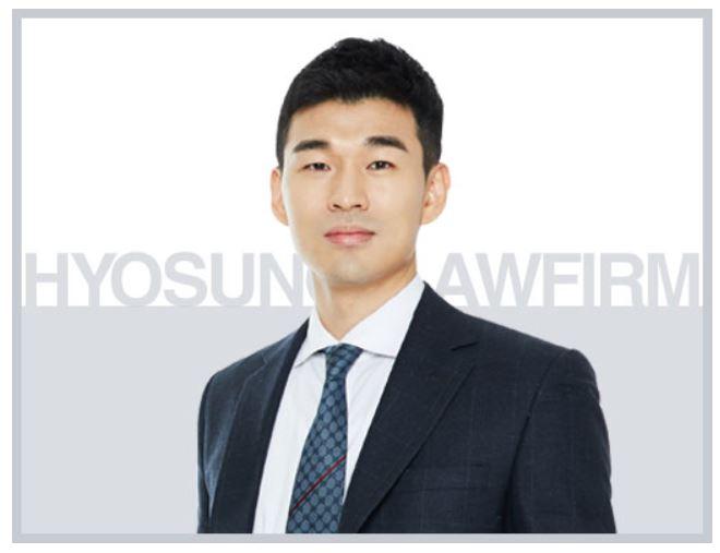 신제영 律師