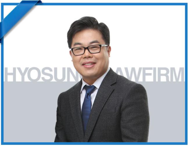 代表律师  김효준